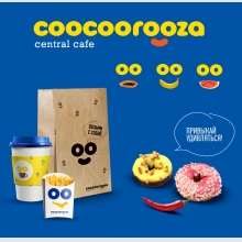 Coocoorooza Central Cafe